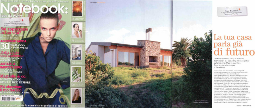 private-house-in-sardinia